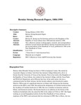 Strong (Bernice) Research Papers, 1804-1991